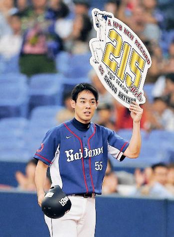 【野球ネタ】NPB歴代シーズン安打数ランキングwwwww