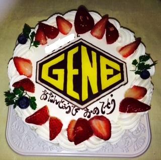 gene.jpg