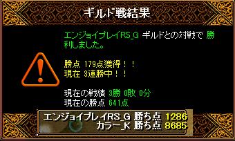 RedStone 15.09.14[03]