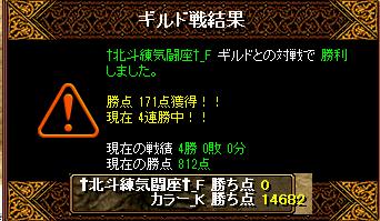 RedStone 15.09.15[03]