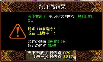 RedStone 15.09.16[04]