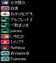 RedStone 15.09.17[03]