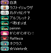 RedStone 15.09.20[01]
