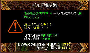 RedStone 15.09.23[02]