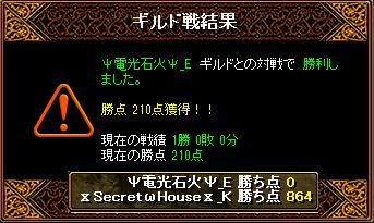 RedStone 15.09.24[02]