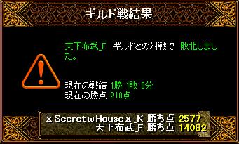 RedStone 15.09.27[04]