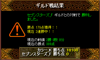RedStone 15.10.06[03]
