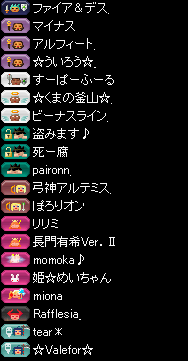 RedStone 15.10.06[02]