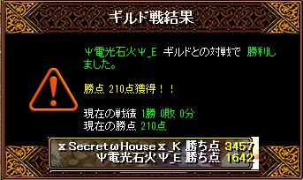 RedStone 15.10.08[03]