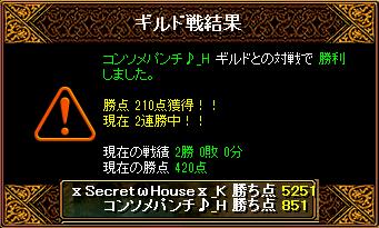 RedStone 15.10.11[02]