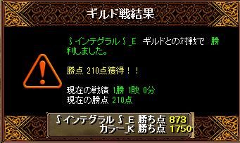RedStone 15.10.13[05]