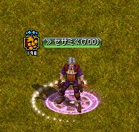 RedStone 15.10.12[00]