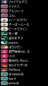 RedStone 15.10.14[03]