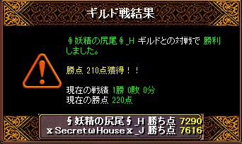 RedStone 15.10.15[04]