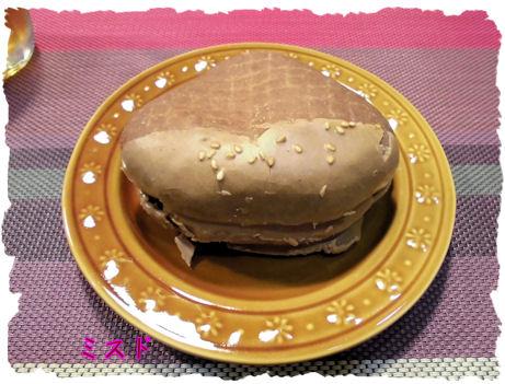 ミスドのお菓子