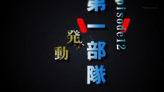 0927gea12.jpg