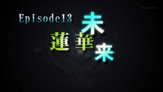0927gea13.jpg