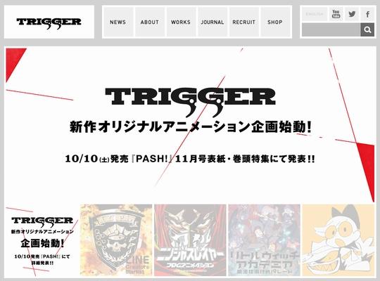 1001trigger.jpg