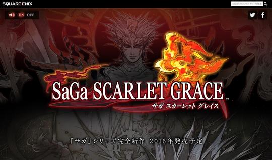 saga0915.jpg