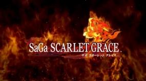 saga1019.jpg