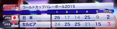 2015-09-01-01.jpg