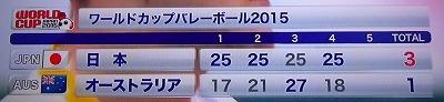 2015-09-10-01.jpg