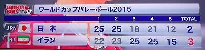 2015-09-18-01.jpg