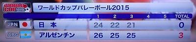2015-09-21-01.jpg