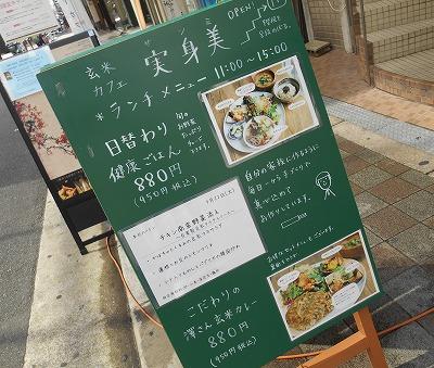 2015-09-22-04.jpg