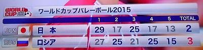 2015-09-23-01.jpg