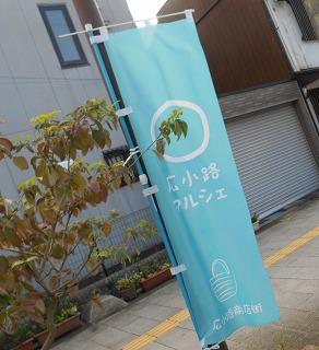 2015-09-27-11.jpg