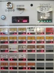 中華ソバ 伊吹【八四】-3