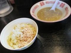 中華ソバ 伊吹【八四】-7