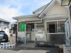 【新店】NOT FOUND-1