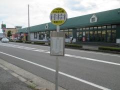 【新店】NOT FOUND-4