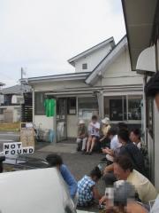 【新店】NOT FOUND-5