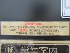 【新店】NOT FOUND-7
