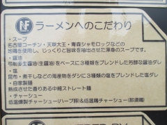 【新店】NOT FOUND-11