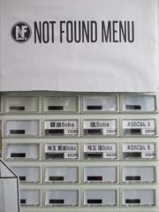 NOT FOUND【弐】-3