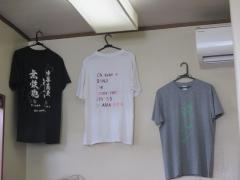 NOT FOUND【弐】-6