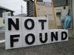 NOT FOUND【弐】-15