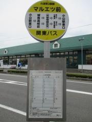NOT FOUND【弐】-17