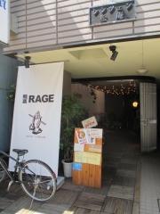 麺尊 RAGE【九】-1
