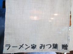 【新店】中華蕎麦 葛(かずら)-10
