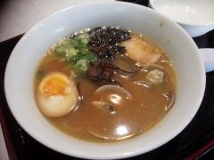 かみあり製麺-6