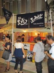 麺屋 丈六 ~なんばパークス★星空スタンド★~-2