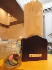 【新店】麺屋 正路-9