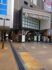 【新店】麺屋 正路-3