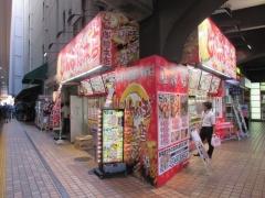 【新店】麺屋 正路-4