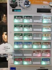 【新店】鶏Soba 座銀 にぼし店-3